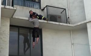 上海一女子疑因失恋欲跳楼,坠落前被消防员拽住救起