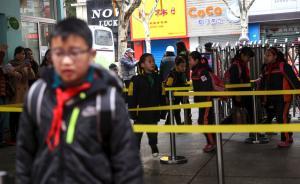 """上海警方:""""两起冒充学生家长欲带走学生事件""""均系谣言"""