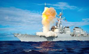 防务前沿|美构想未来空战策略:无人机+廉价导弹群