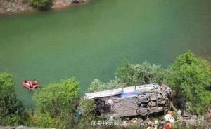 浙江一辆客车冲下高速坠崖,车上16人3人死亡13人轻伤