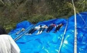 广东汕头一小孩扫墓后洗手掉进水库,家人施救7人相继溺亡