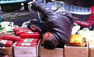 云南镇雄警方涉嫌随意开枪击毙访民,官方通报或有多处造假
