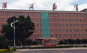 """陕西一""""野鸡大学""""涉嫌非法集资近十亿,陈光标任名誉校长"""