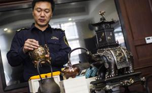 上海查获香道文玩1.54亿元走私案,涉案6企占上海市场80%