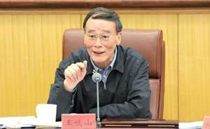 中纪委两新设纪检监察室发力,央企与金融反腐进入新阶段