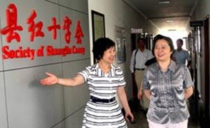 四川红会原巡视员文家碧被移送司法机关,系李春城之妻上司