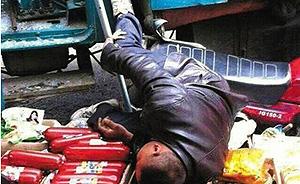 """镇雄修改""""男子驾车撞人被击毙""""说法:警方先开枪"""