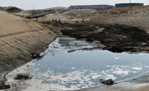 腾格里沙漠污染官方完成调查取证,排污厂系循环经济试点企业
