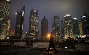 上海自贸区将争取更多压力测试:加快建设人民币离岸中心