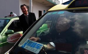 上海交通委:外牌限行力度或继续加大,官网打车平台即将上线