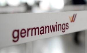 德翼航空一客机起飞前传炸弹警报,机上人员被疏散