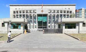 """北京通州法院回应""""法官法警打律师"""":全面调查、及时公布"""