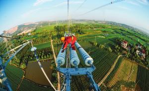 """国家电网的""""一带一路""""特高压蓝图:光新疆境内就投两千亿"""