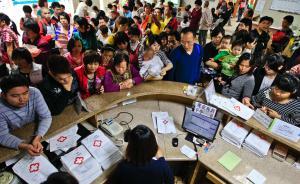 上海下半年试点分级诊疗:并非限制患者先到基层医院