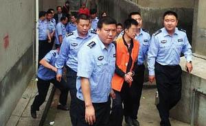 湖南法警跟踪劫杀女医生,被捕前仍在法院淡定上班