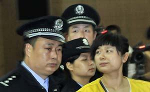 """吴英能否""""免死""""仍待浙江高院裁定,减刑报告尚在监狱"""