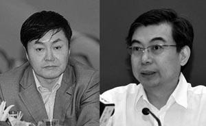 国家能源局核电司司长郝卫平煤炭司副司长魏鹏远涉受贿被查