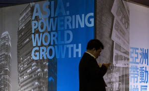香港全球影响力9年来首次跌出三甲,政府决策效率排名再降