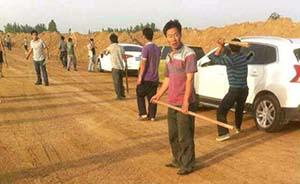 山西夏县征地引暴力冲突60人伤,十余村民伤势较重
