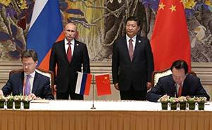 中俄4千亿天然气大单背后:十年谈判终妥协