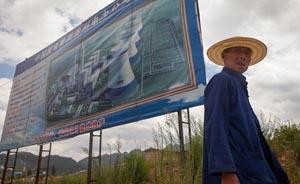 """中巡组指导地方反腐渐常态化,新疆首个官员在""""指导下""""落马"""