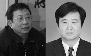 北京纪检监察网改版上线,首日即通报两名官员落马信息