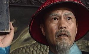上中纪委网站看电视剧,14年前的《一代廉吏于成龙》要火了