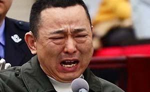 四川涉黑富豪刘汉与其弟刘维一审被判处死刑