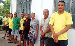 """又有8名中国公民涉嫌""""非法采矿""""在菲律宾被捕"""