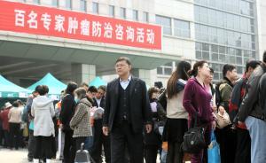 上海全年新发癌症5.9万例,因恶性肿瘤死亡3.6万人