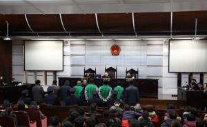 40吨电镀污泥跨省倒入杭州茶园,安徽公司8人污染环境获刑