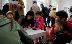 上海各区县陆续发布幼儿园招生细则:静安不让家长带孩子报名
