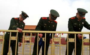 解放军对外有偿服务清理全面展开,集中解决违纪违法问题