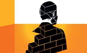 何帆札记:谁来当亚投行首席经济学家?
