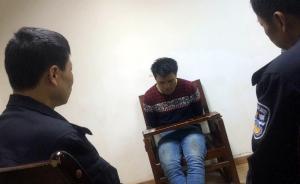 一歹徒在上海西藏中路行凶伤三人,一分钟被警方制服
