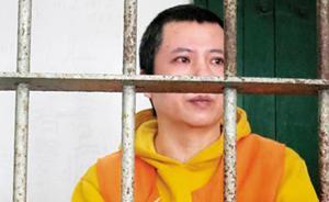"""念斌案第六次延期审理,福建高院""""疑案从拖""""近两年"""
