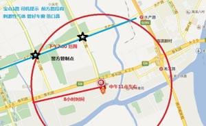 上海宝山有毒气体泄露已获控制,疏散人群返家工厂仍封锁
