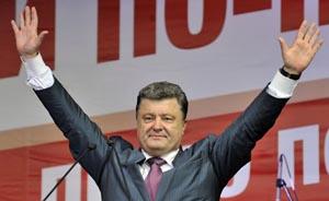 """乌克兰大选动荡中开锣 """"巧克力大王""""被看好"""
