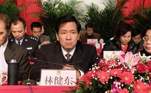 林健东被任命为浙江嘉兴市委副书记,提名市长候选人