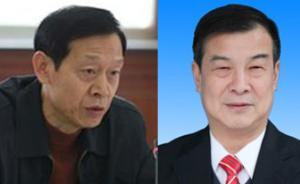 湖南一日通报3官员被查,省发改委总经济师等涉嫌严重违纪