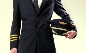 已婚男冒充飞行员在世纪佳缘诈骗多名女性致3人怀孕