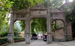 抗战遗址︱一座小楼的革命史:从庚子革命到武汉抗战
