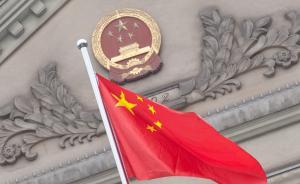 上海市委书记韩正:要把队伍和制度建设贯穿司法改革始终