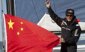 """""""中国帆船环球航海第一人""""将挑战北冰洋及""""海上丝绸之路"""""""