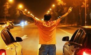 北京警方启动专项行动严打飙车,交管刑侦治安多警种捆绑作战