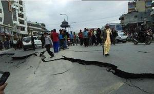 台湾花莲发生5.3级地震,重庆、青海、西藏也有地震报告
