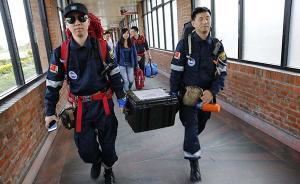 尼泊尔强震 连线蓝天救援队:十多架飞机在机场上空绕圈待降