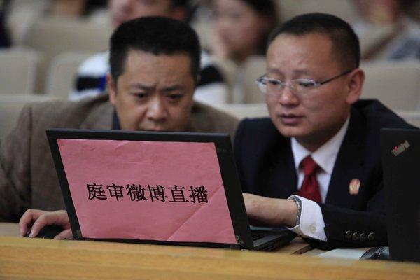 国新办发2013人权白皮书:言论自由有效实现保证了监督政府