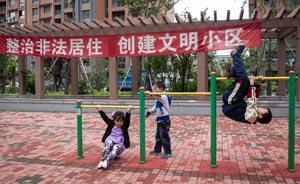 上海消防员牺牲小区半月5次突袭整治群租,从未如此安静
