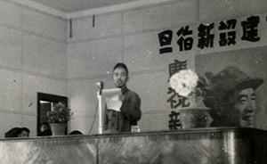 1949年,复旦为何没迁台湾